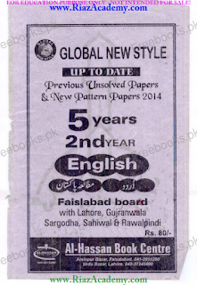 Solved Past Papers English, Urdu, and Pak Study  for 2nd Year