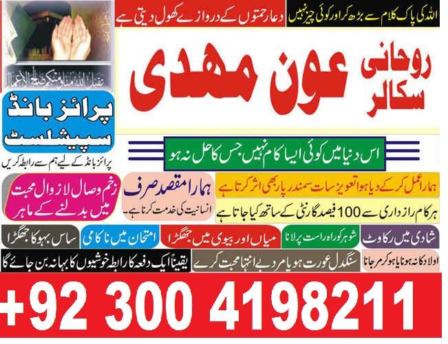 Free online marriage bureau : Free matrimonial sites USA