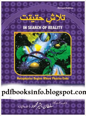 Talash E Haqeeqat Pdf Book By Sultan Bashir Mahmood