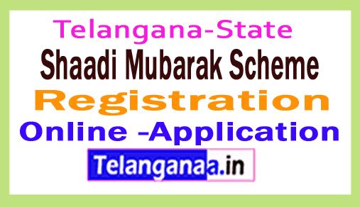 Telangana Shaadi Mubaarak Scheme Registration/Application Print/Status