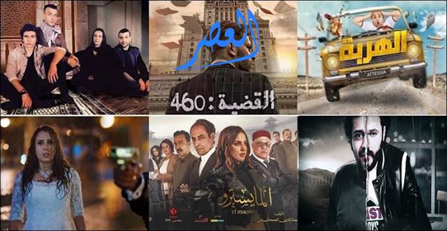 ترتيب افضل 10 مسلسلات رمضانية لسنة 2019 حسب اليوتوب ...