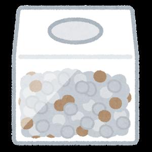 現金のつかみ取りの箱のイラスト(硬貨)