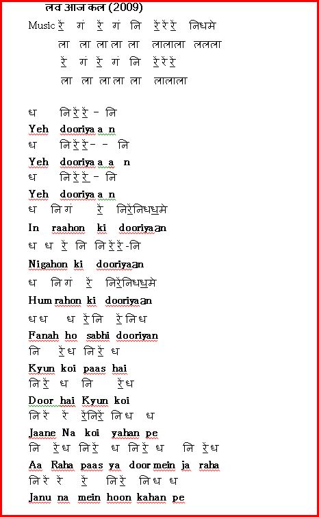 Ye Dooriyan Love Aaj Kal Lyrics