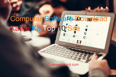 computer-ke-liye-software-kaha-se-download-kare