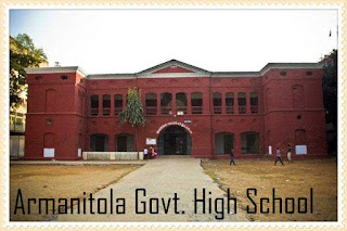 armanitola-government-high-school-dhaka