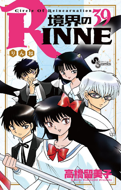 Manga Kyoukai no Rinne de Rumiko Tahashi terminará en tres capítulos