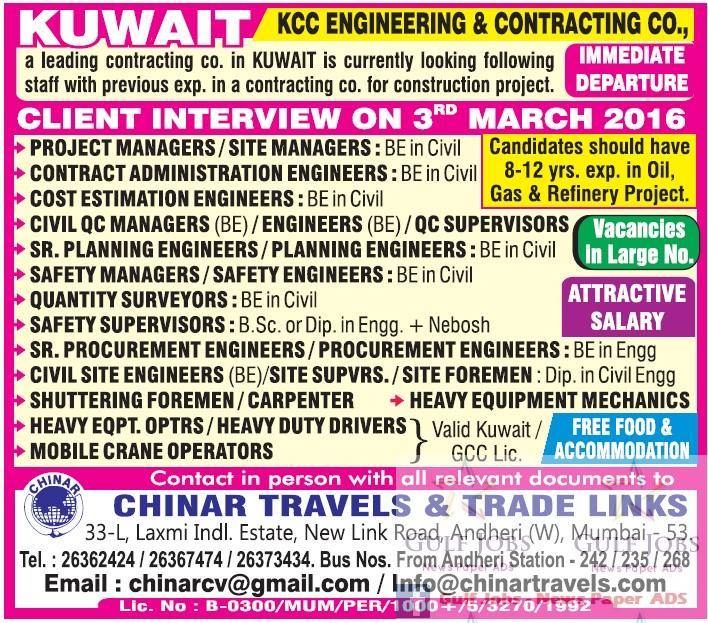 KCC Engineering & Contracting co Jobs for Kuwait - free food