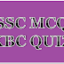 SSC SCIENCE CH-11 MCQ KBC QUIZ-11 ( ક્વિઝ -11)