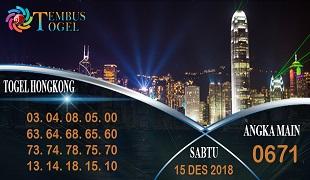 Prediksi Angka Togel Hongkong Sabtu 15 Desember 2018