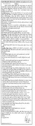 Coastal Security Scheme Amreli Recruitment for Oilman cum Cleaner Posts 2020