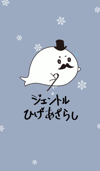 HigeGentleAzarashi Theme