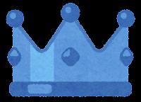 王冠のイラスト(青)