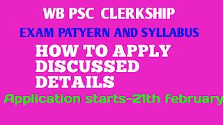 PSC Clerkship Official Notice - Scheme, Syllabus, Eligibility, Details Notice