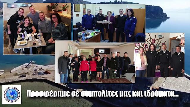 Δράσεις, διεκδικήσεις και προσφορές από την Ένωση Προσωπικού Λιμενικού Σώματος Αργολίδας-Κορινθίας-Αρκαδίας