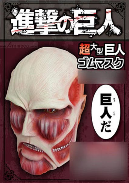 COLOSSAL TITAN MASK Shingeki no Kyojin MOVIC