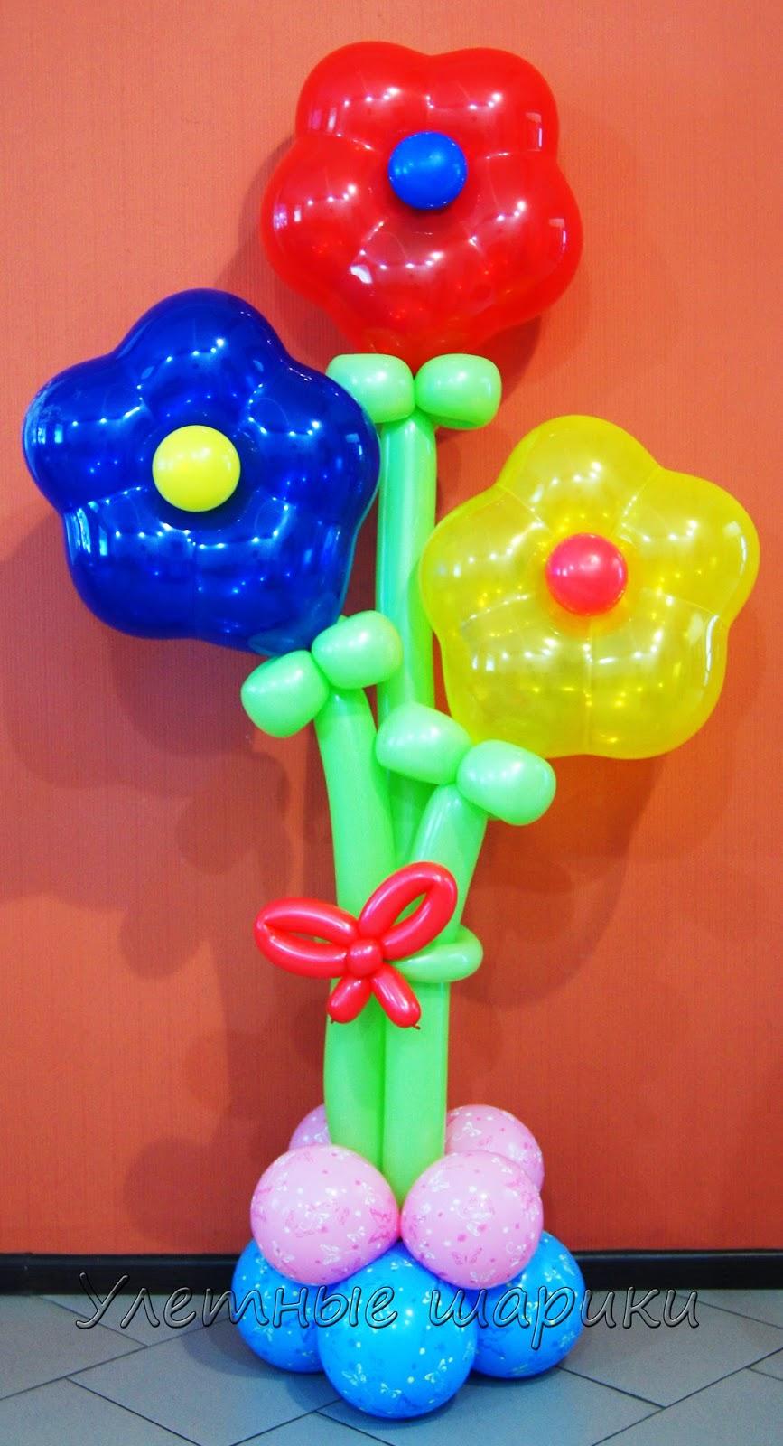 композиция с яркими цветочками  из воздушных шариков