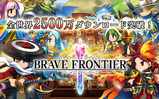 Brave Frontier MOD APK v1.9.0 Free Download