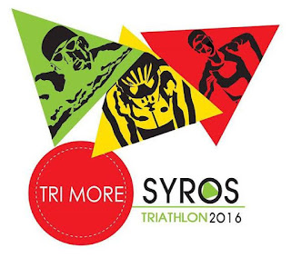 1st Trimore Syros Triathlon Race Report