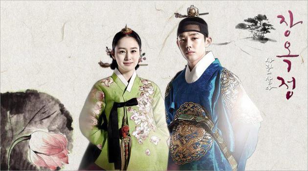 Download Drama Korea Jang Ok Jung Sub Indo Batch