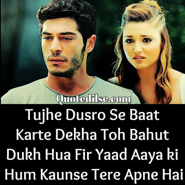 true love love quotes for boyfriend