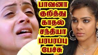 Actress Sandhya Opens A Deepest Secret On Bhavana Molestation Case