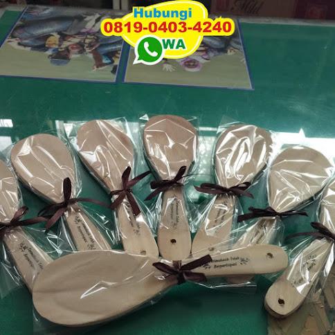 bos souvenir centong 53832