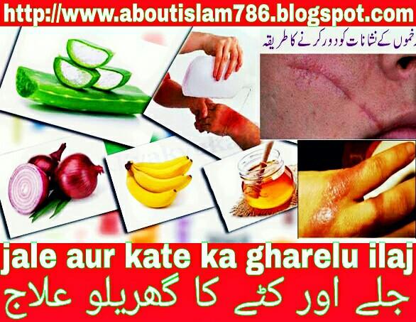 http://www.aboutislam786.blogspot.com