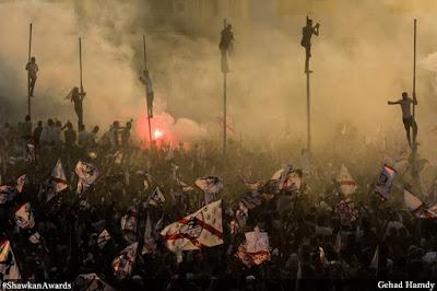 Zamalek sports club fans