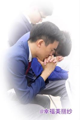 郑明析, 祷告