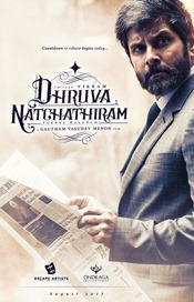 Vikram, Aishwarya Rajesh Next upcoming 2017 Tamil film Dhruva Natchathiram Wiki, Poster, Release date, Songs list