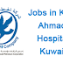 Staff Required KOC Ahmadi Hospital - Kuwait