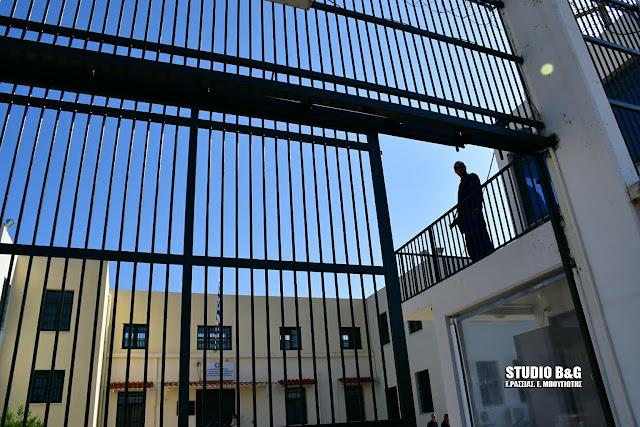 Προσλήψεις στα καταστήματα κράτησης Αργολίδας