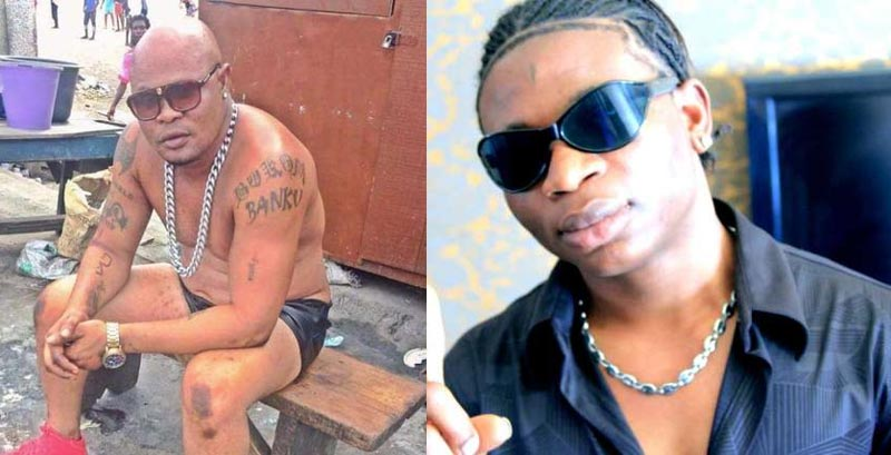 LMAO! Ghana wants to trade bleaching boxer Bukom Bankum for Nigeria's Vic O