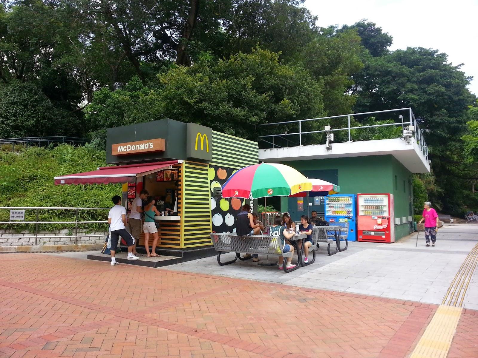 SPD4459 東張西望反轉油尖旺 Yau Tsim Mong x PDF: SPD4459-[尖沙咀景點] 第二站 - 九龍公園 Kowloon Park