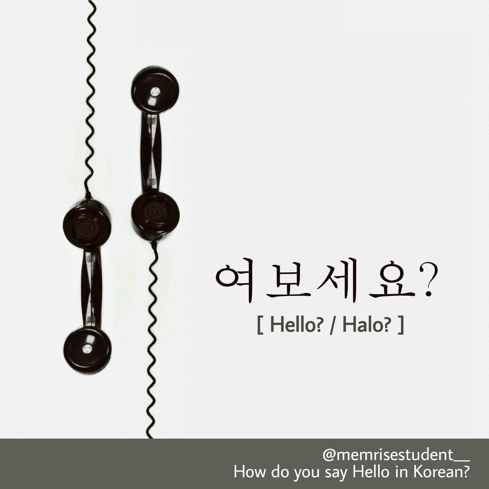 How to answer a phone call?