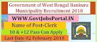 Government of West Bengal Bankura Municipality Recruitment 2018- Clerk & Driver