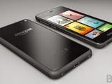 gsmarena+amazon+fire+telefon