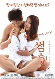 film semi Korea paling hot , film semi Korea terbaru terbaik