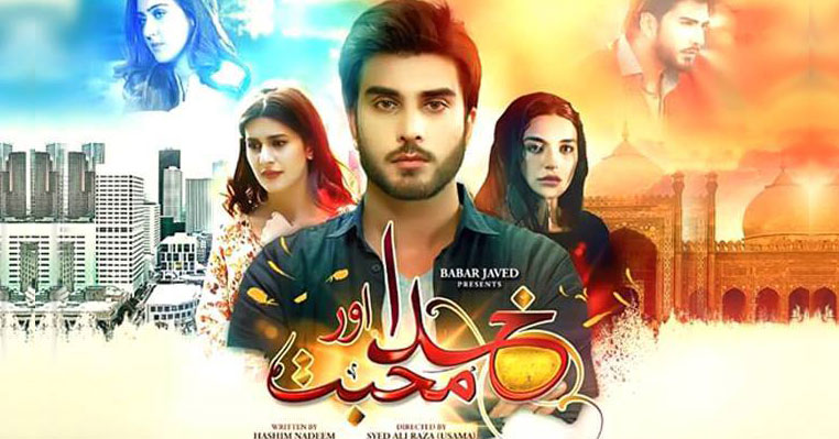 Sahir ali bagga & aima baig khudgarz ost (download mp3/watch.
