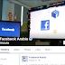 طريقة توثيق صفحات الفيس بوك و الحصول على العلامة السوداء