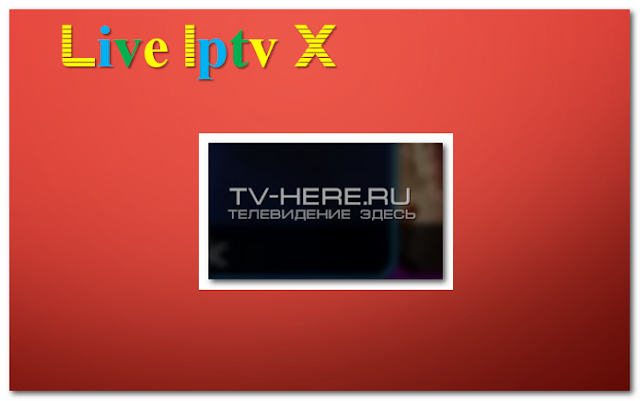 TV-HERE.RU tv show addon