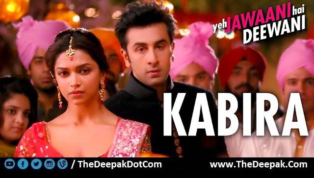Kabira Guitar Ranbir Kapoor, Deepika Padukone - Yeh Jawaani Hai Deewani