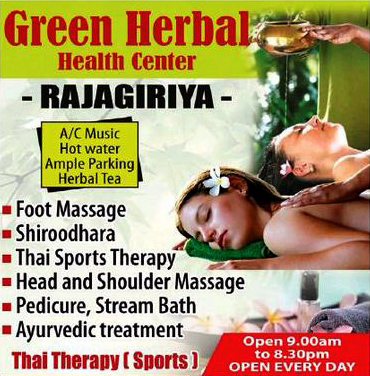 Green Herbal Health Center