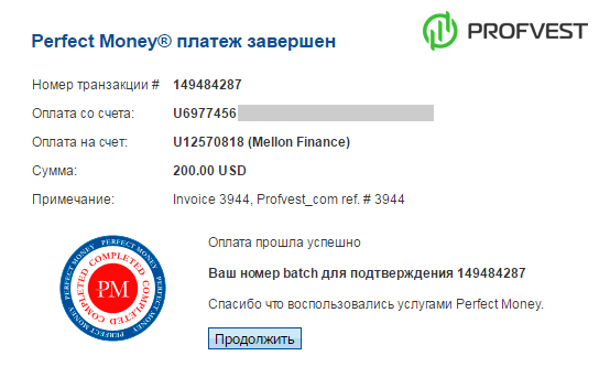 Депозит Mellon Finance