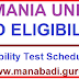 OU Ph.D Eligibility Test 2017,Osmania University Ph.D Exam Time table,Hall tickets download now