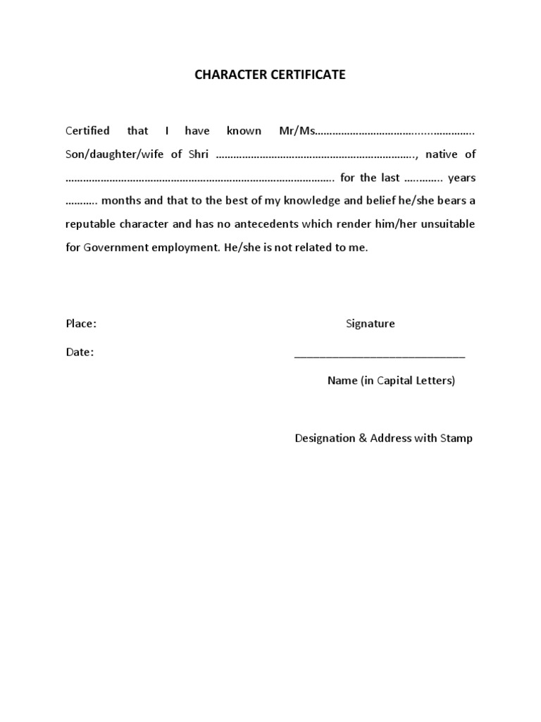 Gazetted officer letter format 28 images 7 character gazetted officer letter format character certificate format altavistaventures Image collections