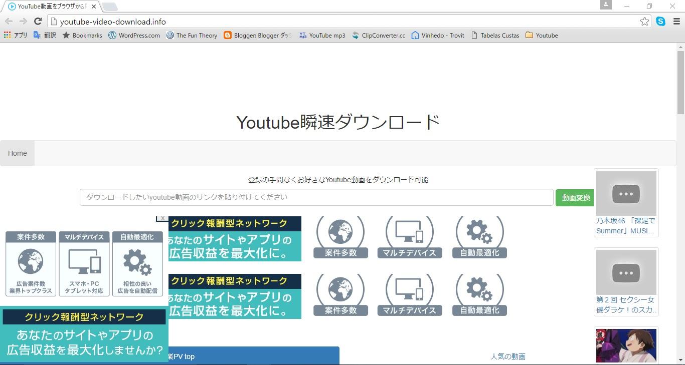 Japanerada como abaixar vdeos do youtube um site japons e no se entender muito do que est escrito muito fcil de usar e no requer o conhecimento do idioma coloque o endereo do vdeo ccuart Images