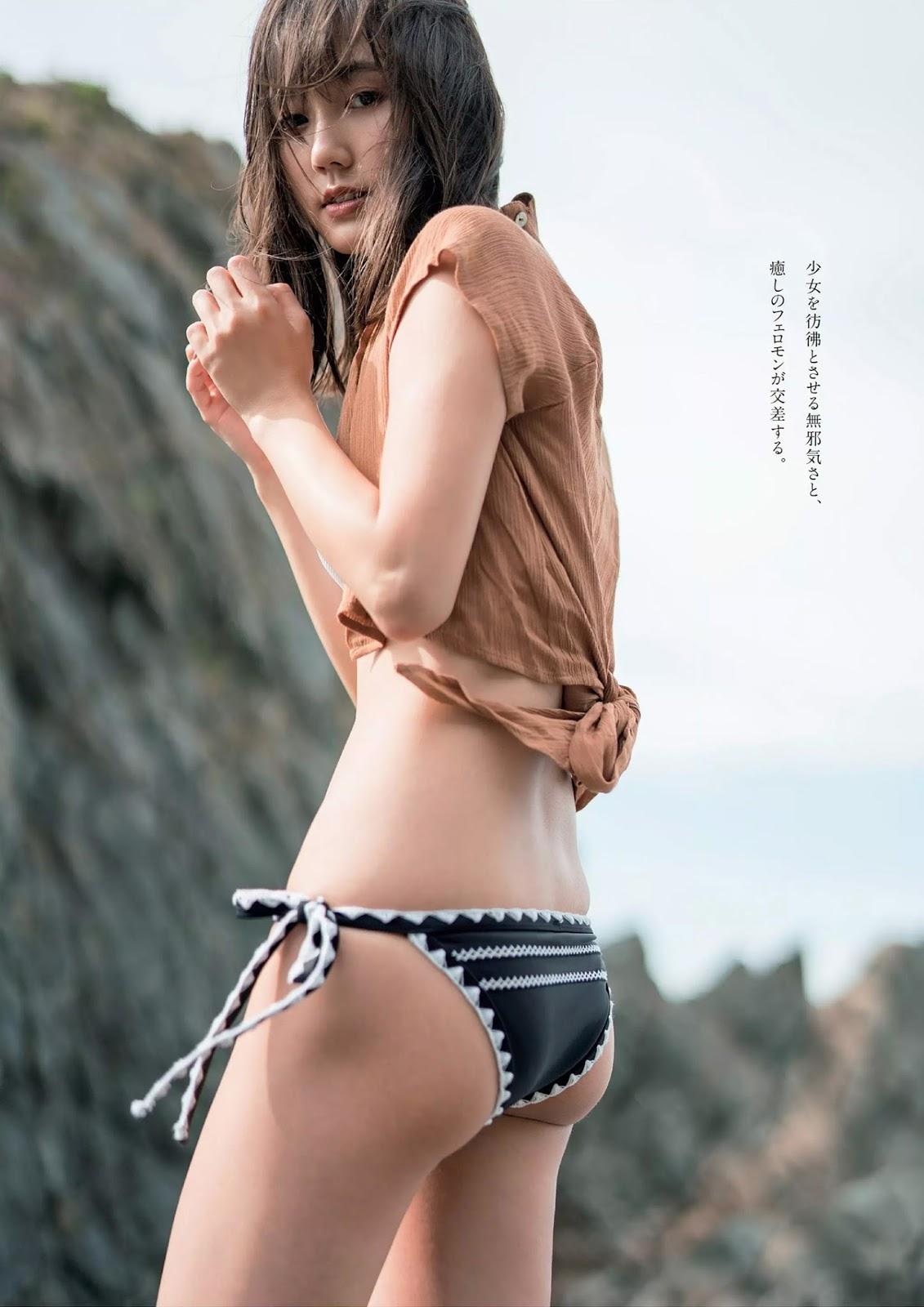 Yuuna Suzuki 鈴木友菜, Weekly Playboy 2017 No.47 (週刊プレイボーイ 2017年47号