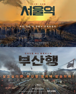 Seoul Station (2016) – ก่อนนรกซอมบี้คลั่ง [พากย์ไทย]