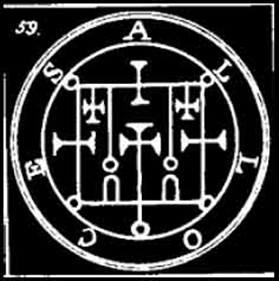 alocces, aloien, aloccer, goetia, daemon, ocultismo
